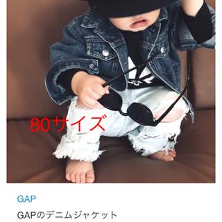 ベビーギャップ(babyGAP)のbaby Gap Gジャン(ジャケット/コート)