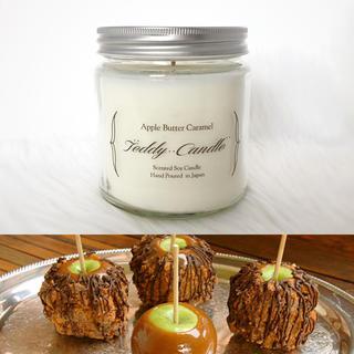 新品アロマソイキャンドル★アップルバターキャラメルの香り(キャンドル)