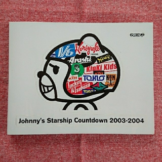 Johnny's - ジャニーズカウントダウンコンサート DVD