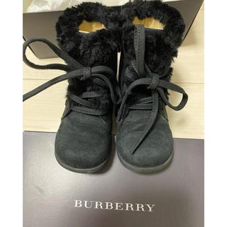 バーバリー(BURBERRY)のバーバリー 14センチ(ブーツ)