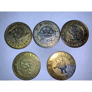 アンパンマン(アンパンマン)のアンパンマン メダル 5枚(キャラクターグッズ)
