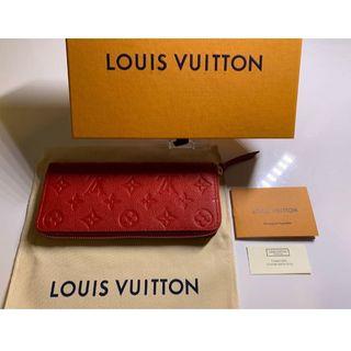 ルイヴィトン(LOUIS VUITTON)のルイ ヴィトン 長財布 赤(財布)