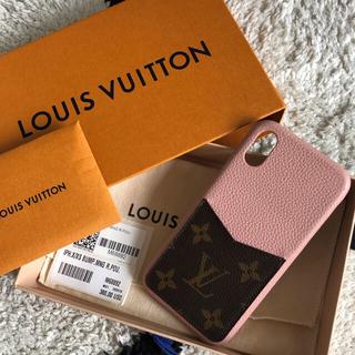 ルイヴィトン(LOUIS VUITTON)のLV♡iPhone X ケース(iPhoneケース)