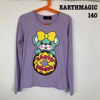 アースマジック(EARTHMAGIC)のEARTHMAGIC アースマジック サイズ140  ロンT(Tシャツ/カットソー)
