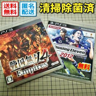 プレイステーション3(PlayStation3)の戦国無双4 Empiresにウイニングイレブン2012を無料(PS3ソフト)(家庭用ゲームソフト)
