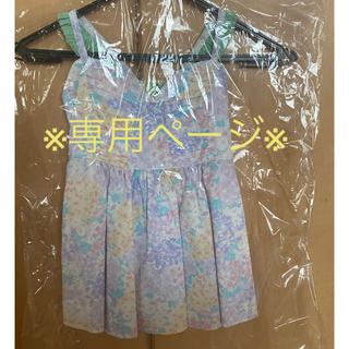fafa - フェフェ ♦︎ ワンピース トップス セット ※訳あり!