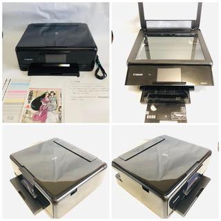 キヤノン(Canon)の【動作確認済】キヤノン  インクジェット プリンター TS8130 BK(PC周辺機器)