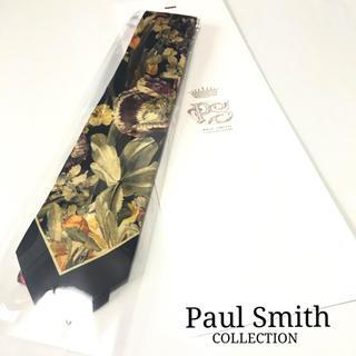 ポールスミス(Paul Smith)の☆箱付き☆ポールスミス コレクション 花柄 ネクタイ(ブラック、おしゃれ)(ネクタイ)