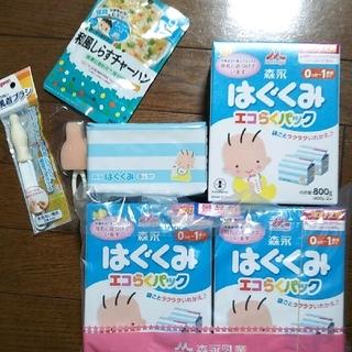 森永乳業 - はぐくみ☆エコらくパック☆7袋☆離乳食☆哺乳瓶乳首スポンジ☆粉ミルク