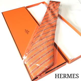 エルメス(Hermes)のHERMES エルメス 小紋柄 ネクタイ(オレンジ、箱付き)(ネクタイ)