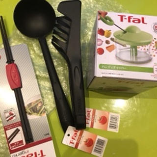 ティファール(T-fal)のT-faL ティファール ハンディチョッパー レードル トング 菜箸 4点セット(調理道具/製菓道具)