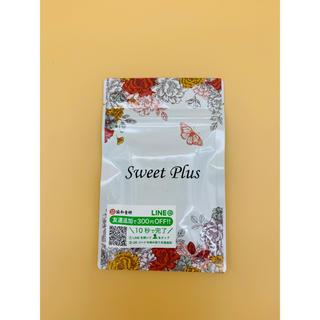 協和食研 SweetPlus スイートプラス 30日分 新品 未開封(コラーゲン)