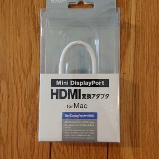 エレコム(ELECOM)の【a24様専用】Mini Display Port HDMI 変換アダプタ(変圧器/アダプター)