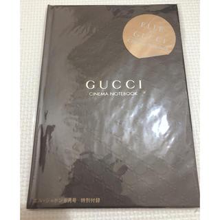 グッチ(Gucci)のグッチ シネマノート(ノート/メモ帳/ふせん)