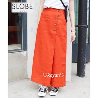 IENA SLOBE - スローブイエナ♡ 麻ボタンタイトスカート オレンジ