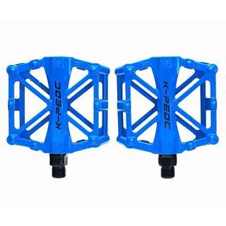 新品 アルミペダル 左右セット ブルー 青 自転車 HAMMARS 【バルク品】(パーツ)