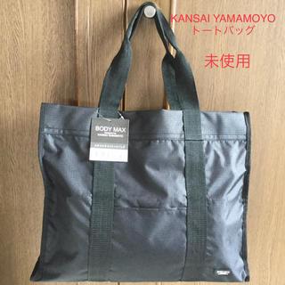 カンサイヤマモト(Kansai Yamamoto)のヤマモトカンサイ トートバッグ 黒(トートバッグ)