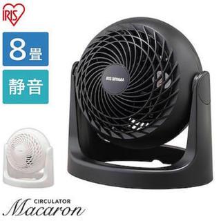 アイリスオーヤマ - サーキュレーター 扇風機♫マカロン型 PCF-MKM15N-WB 8畳用