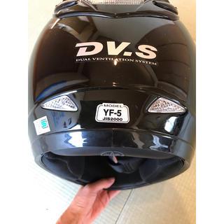 ヤマハ(ヤマハ)のYAMAHA YF-5II ヘルメット(ヘルメット/シールド)