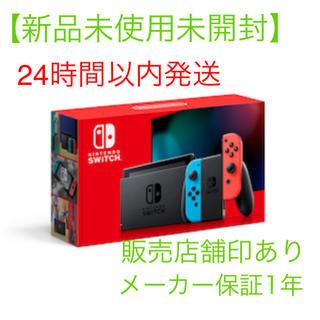 ニンテンドースイッチ(Nintendo Switch)の【新品】Nintendo Switch ニンテンドー スイッチ 本体 ネオン(家庭用ゲーム機本体)