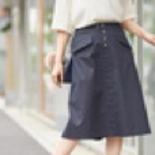 ガリャルダガランテ(GALLARDA GALANTE)のCOLLAGE GALLARDAGALANTE フラップ付きAラインスカート 1(ひざ丈スカート)