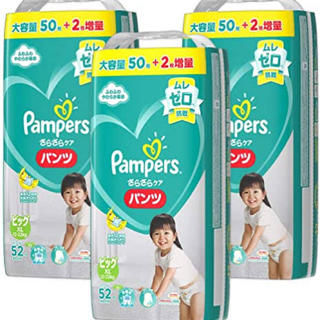 パンパース ビッグ XL パンツタイプ 3パック(ベビー紙おむつ)