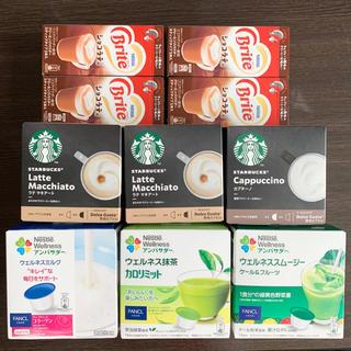 ネスレ(Nestle)のネスレ ドルチェグスト  スターバックス ウェルネス(コーヒー)