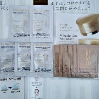 コンビ(combi)のRF28ミラクルワン  リッチ&リフト 、 ナナローブ スーパーオールインワン(オールインワン化粧品)