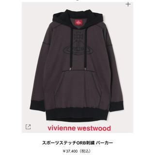 Vivienne Westwood - vivienne westwood  オーブステッチ刺繍パーカー