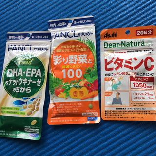 ファンケル(FANCL)のファンケル ナットウキナーゼ 彩り野菜 ディアナチュラ ビタミンC(その他)