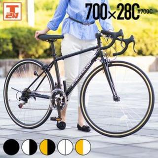 自転車 ロードバイク シティサイクル 700×28C スポーツ 通勤 通学 人気(自転車本体)