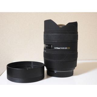 シグマ(SIGMA)のSIGMA 8-16mm F4.5-5.6 DC HSM(レンズ(ズーム))