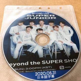 スーパージュニア(SUPER JUNIOR)のSUPER JUNIOR Beyond LIVE DVD スーパージュニア(ミュージック)