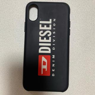 ディーゼル(DIESEL)のDIESEL iPhoneケース iPhoneX,XS(iPhoneケース)