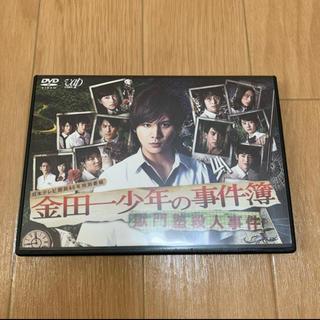 Hey! Say! JUMP - 金田一少年の事件簿 獄門塾殺人事件 DVD