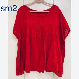 サマンサモスモス(SM2)の★sm2 赤リネンブラウス フレアチュニック (チュニック)