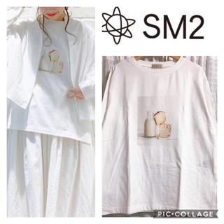 SM2 - SM2 パンとミルクフォトプリントTシャツ ホワイト