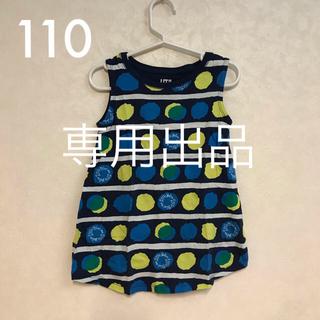 ユニクロ(UNIQLO)の【送料込】ユニクロ レオレオニ グラフィックタンクトップ 110cm(Tシャツ/カットソー)