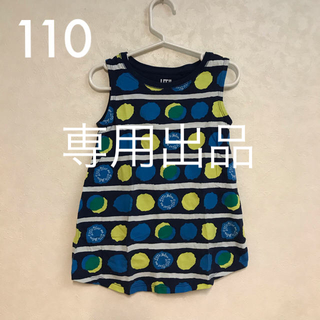 ユニクロ(UNIQLO)のこは・ゆたママ様専用【送料込】ユニクロ レオレオニ グラフィックタンクトップ(Tシャツ/カットソー)