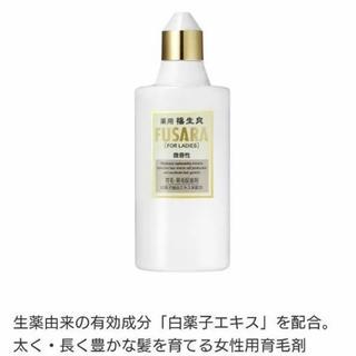 サンスター(SUNSTAR)のサンスターフサラレディス薬用育毛・発毛促進剤(スカルプケア)