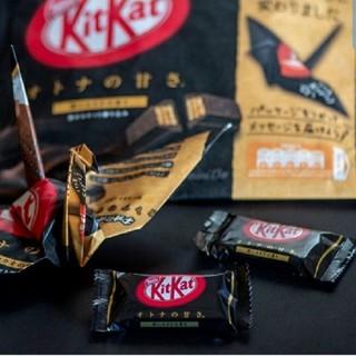 Nestle - キットカットミニ13枚 ×8袋 大人の甘さ深いカカオの香り黒ビスケット練り込み