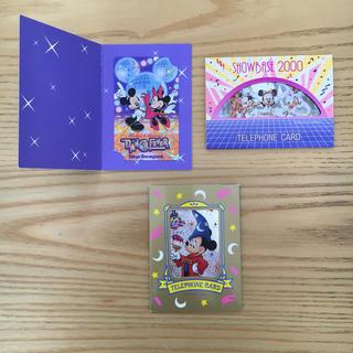 ディズニー(Disney)の未使用 ディズニー テレホンカード 3種類(その他)