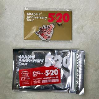 アラシ(嵐)の嵐 5×20  ARASHI Anniversary Tour 会場限定 赤(アイドルグッズ)