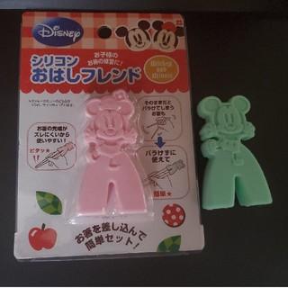 Disney - トレーニング箸 シリコン おはしフレンド おまけ付き ミッキー ミニー エジソン