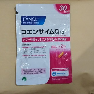 ファンケル(FANCL)のファンケル コエンザイム(その他)