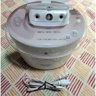Panasonic  スチーマー ナノケア  ピンクゴールド調 EH-SA92(フェイスケア/美顔器)