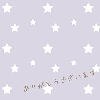 Chesty - Chesty 花柄カットソー ホワイト オレンジ 半袖 チェスティ