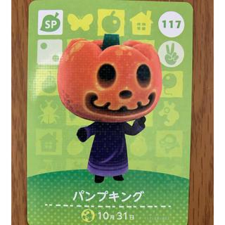 ニンテンドースイッチ(Nintendo Switch)のどうぶつの森 amiibo 117 パンプキング(カード)