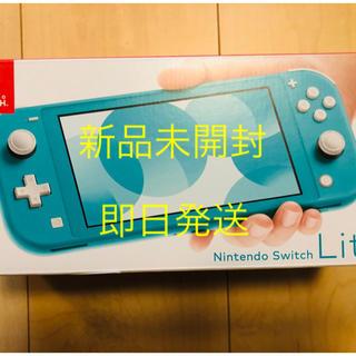 ニンテンドースイッチ(Nintendo Switch)の新品未開封Nintendo Switch lite ターコイズ(家庭用ゲーム機本体)