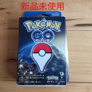 ポケモン(ポケモン)の②任天堂 ポケモンGOプラス Pokemon GO plus PMC-001(家庭用ゲーム機本体)
